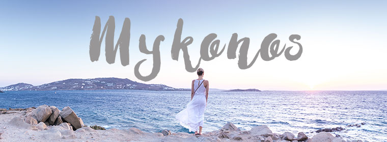 Complete Mykonos Travel Guide