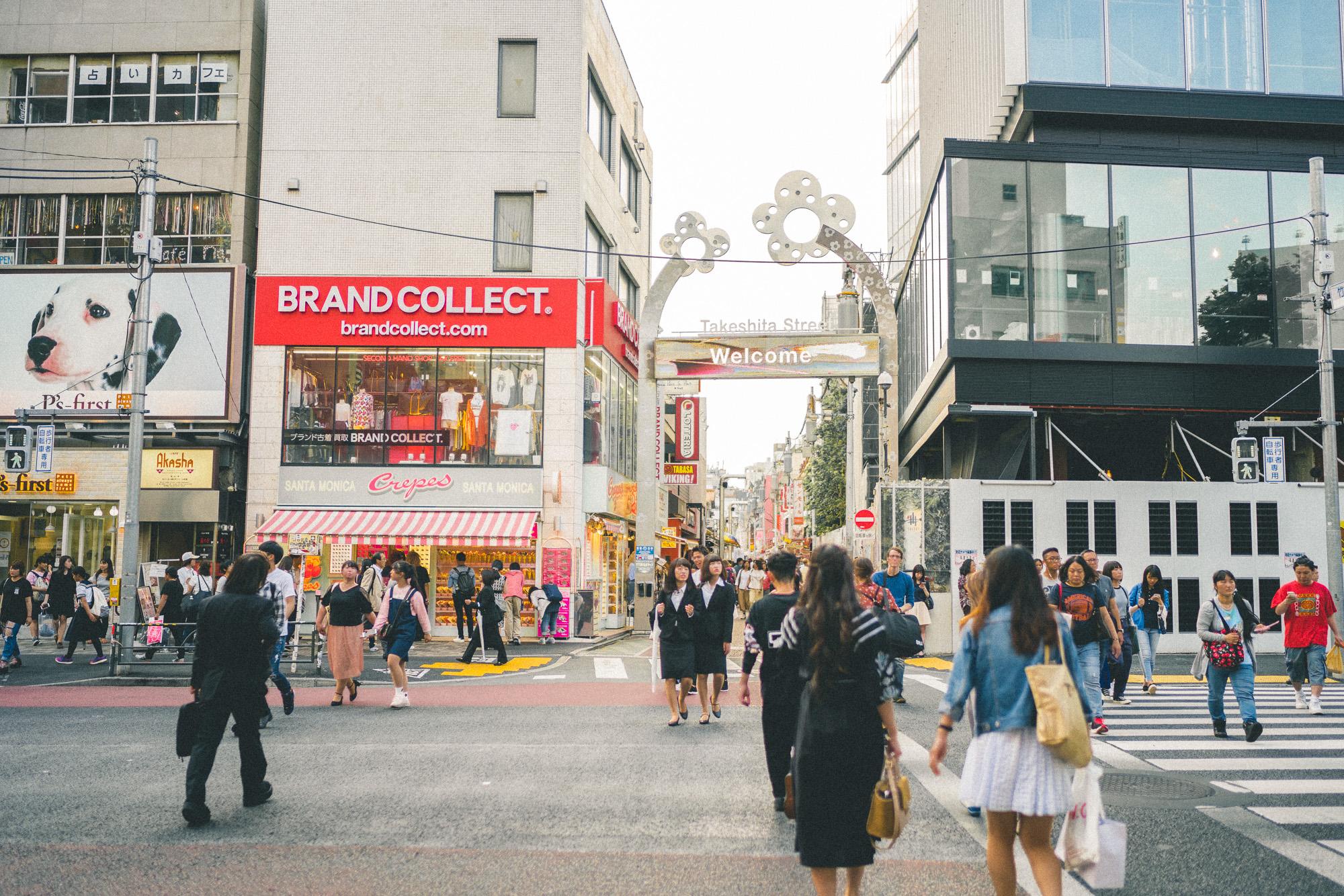 The Complete Tokyo Travel Guide | City Guides | Japan Travel Itinerary | Shinjuku Shibuya Harajuku Neighborhood Travel Tips