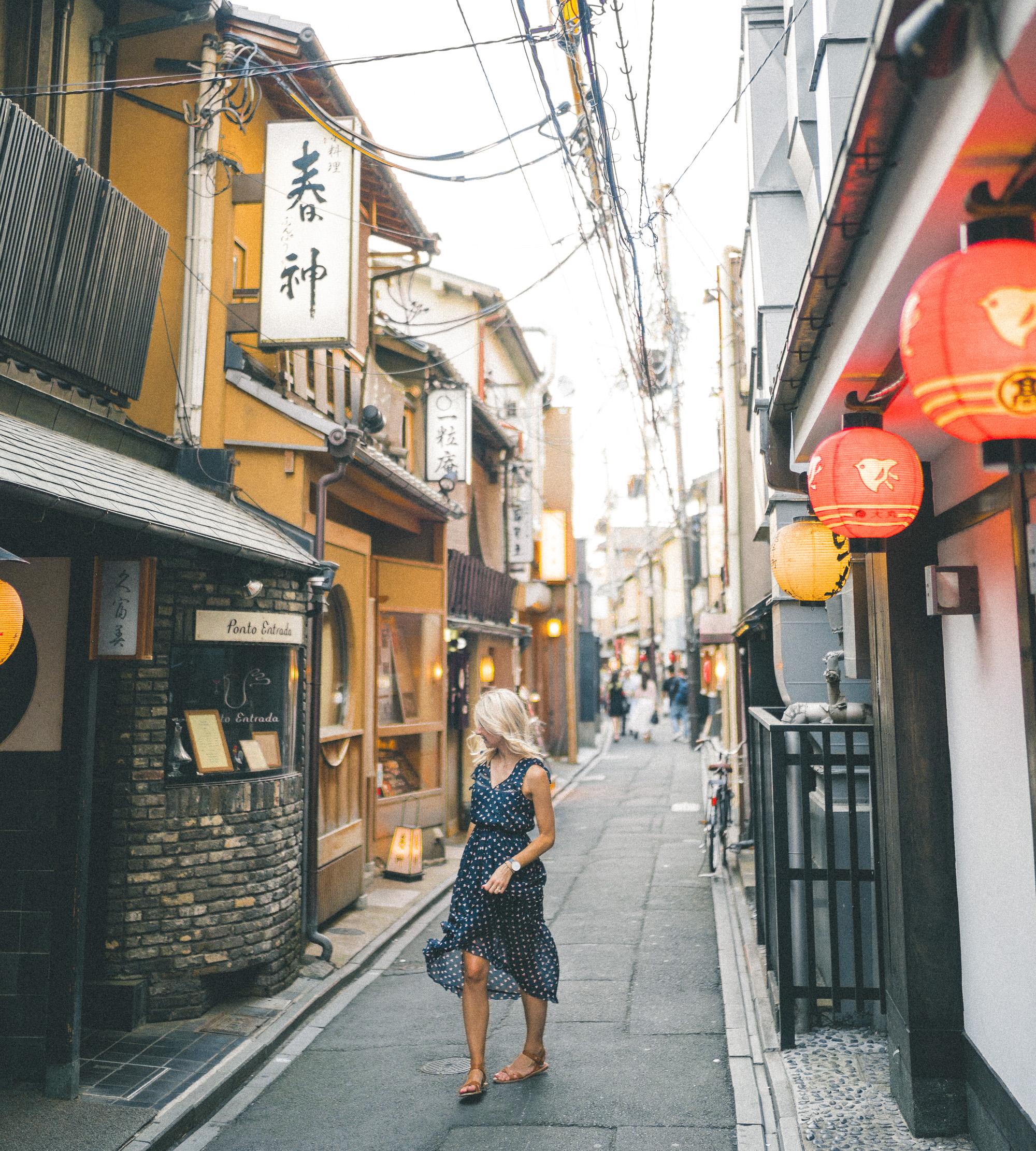 Backstreets of Shijo Dori in Kyoto, Japan | 24 Hour Guide to Kyoto, Japan | 1 Day Guide Kyoto | Kyoto City Guide | Kyoto Travel Itinerary