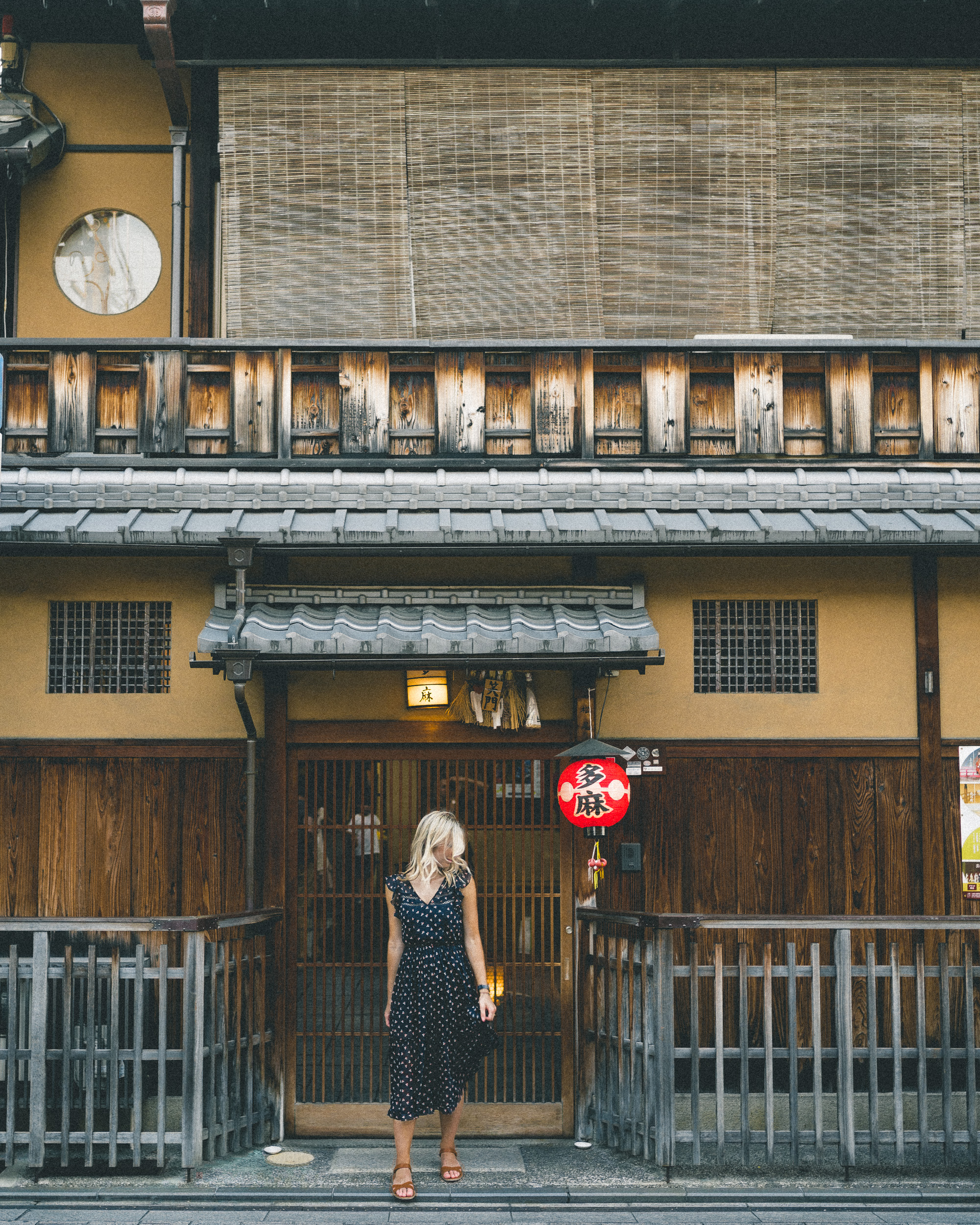 Gion geisha district in Kyoto, Japan | 24 Hour Guide to Kyoto, Japan | 1 Day Guide Kyoto | Kyoto City Guide | Kyoto Travel Itinerary