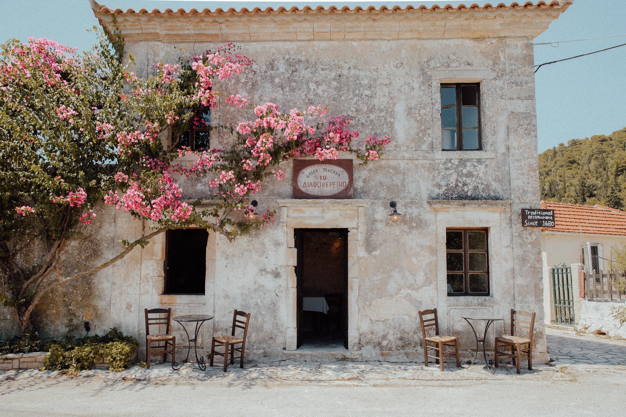 To Diafokereiko greek restaurant in Zakynthos Greece